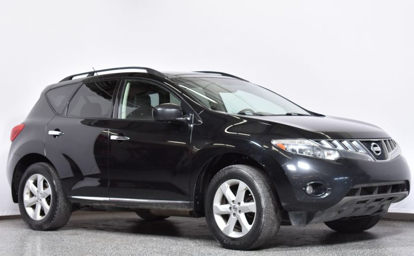 hyundai vaudreuil used cars nissan murano 2010 for sale. Black Bedroom Furniture Sets. Home Design Ideas